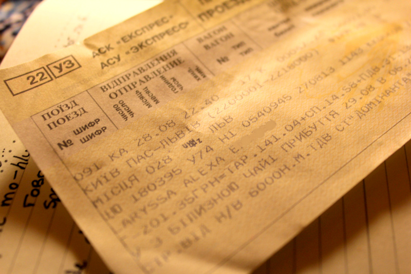 Train ticket to Lviv in all its glory