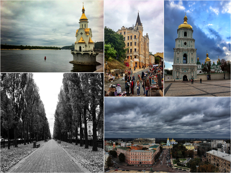 kiev collage