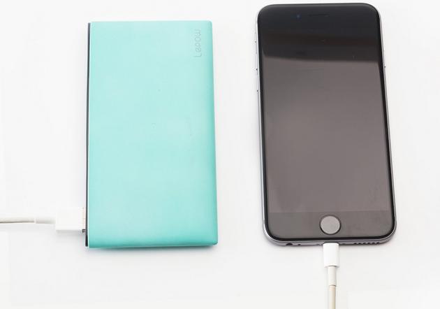 external phone charger